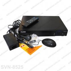 Сетевой видеорегистратор SVN-8525